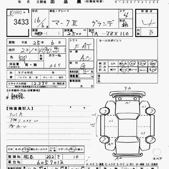 Auction Sheet of Used Toyota Mark II