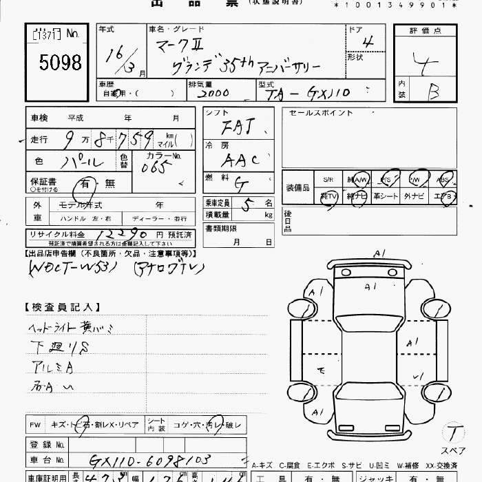 Auction Sheet  Form Toyota Mark II