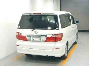 Japan Auto Auction HAA KOBE