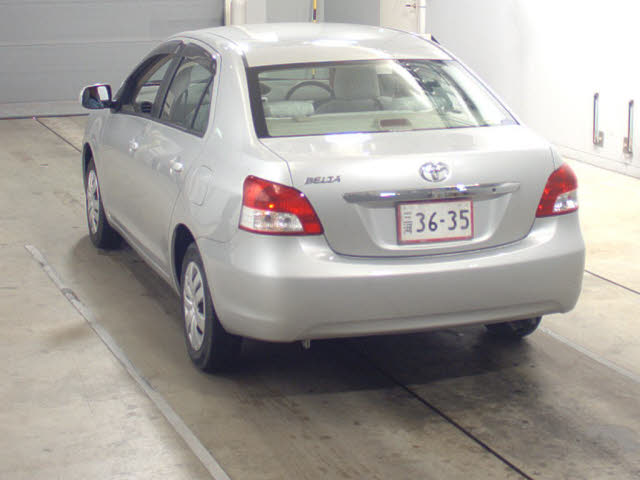 Japan Auto Auction CAA Chubu