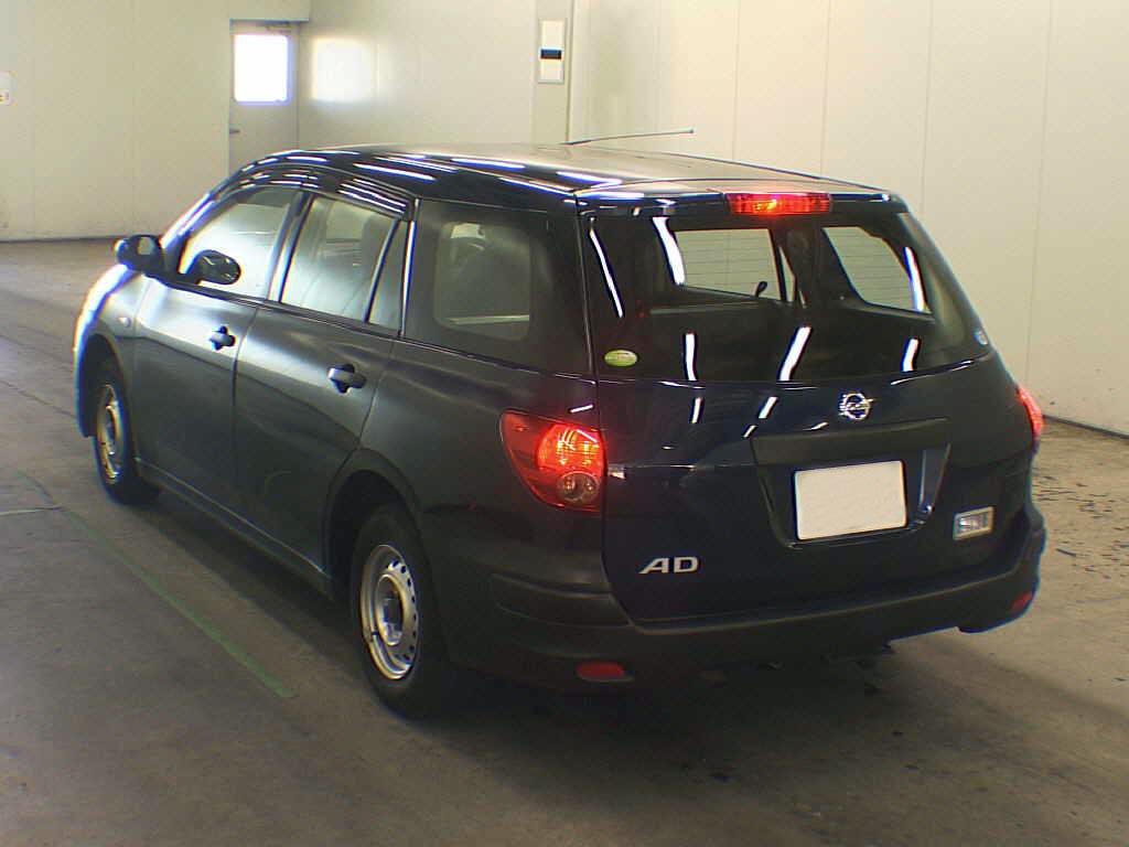 Japanese Auto Auction USS Tokyo