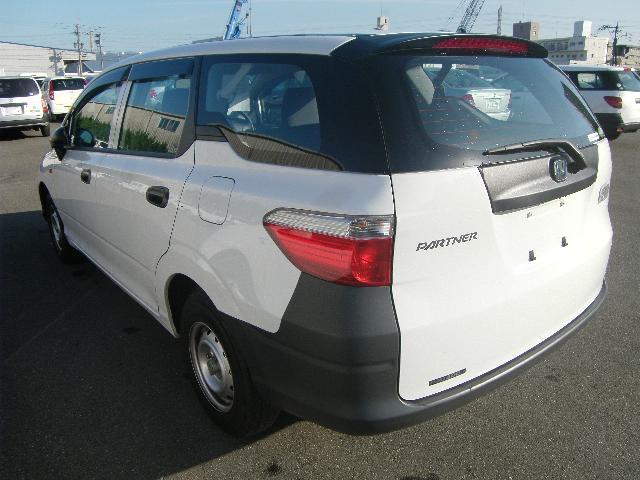 Japan car auction GE Nyusatsu Fukuoka