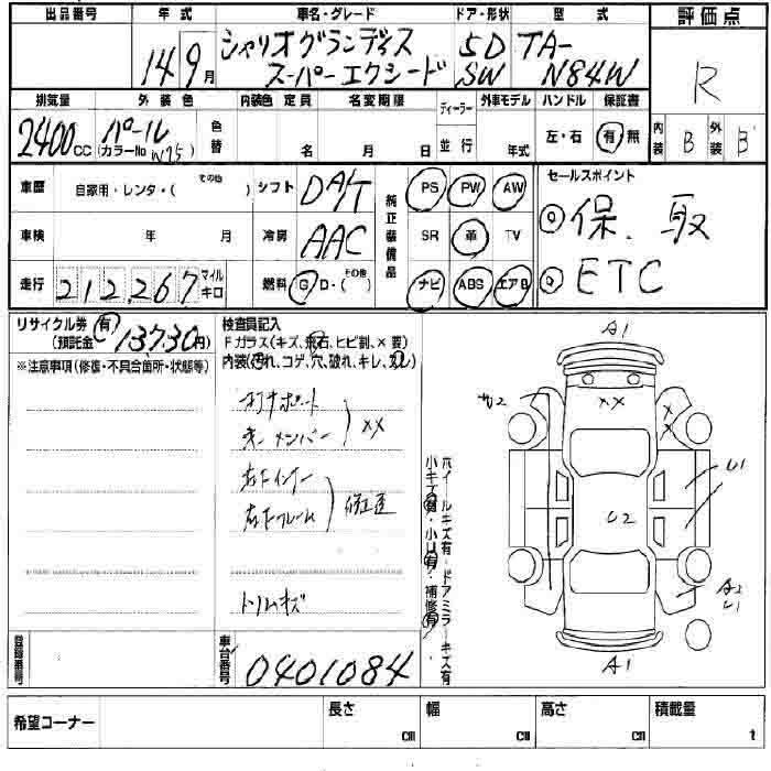 Auction Sheet of Mitsubishi Grandis