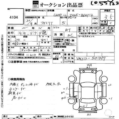 Auction Sheet of Used Mazda Familia