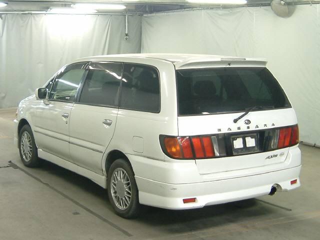 Japan car auction Yokohama